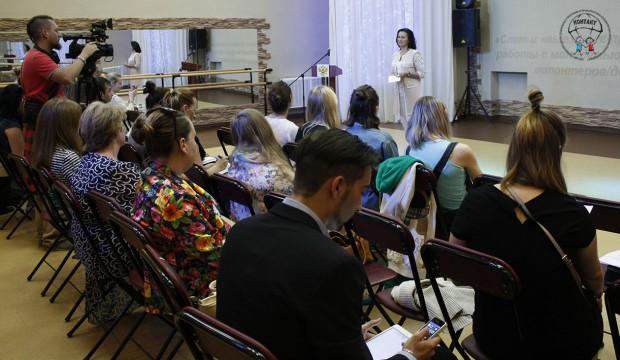 Круглый стол: «Слёт и «выездные проекты» организации работы с молодёжью, как форма обучения волонтёров/добровольцев»