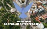 pertrigradsky