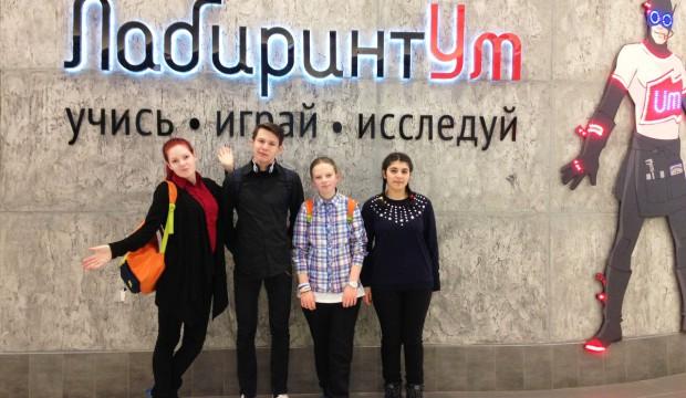 Волонтёры в Лабиринтуме