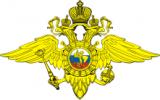 MVD_emblem