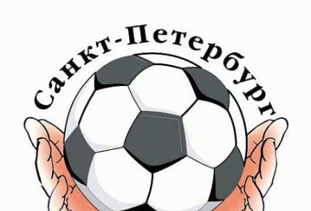 Футбольный интернациональный независимый турнир финт