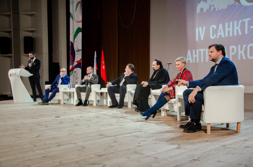 IV Санкт-Петербургский Антинаркотический Форум САФ 4.0 завершен