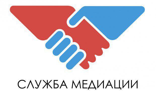 Процедура медиации: 10 шагов от конфликта к соглашению
