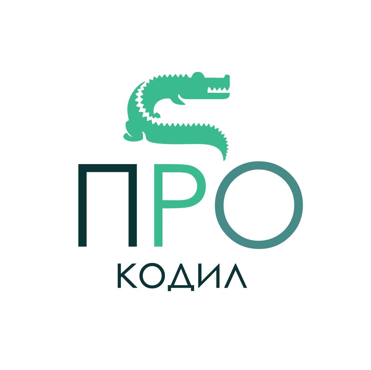 https://vk.com/prokodil