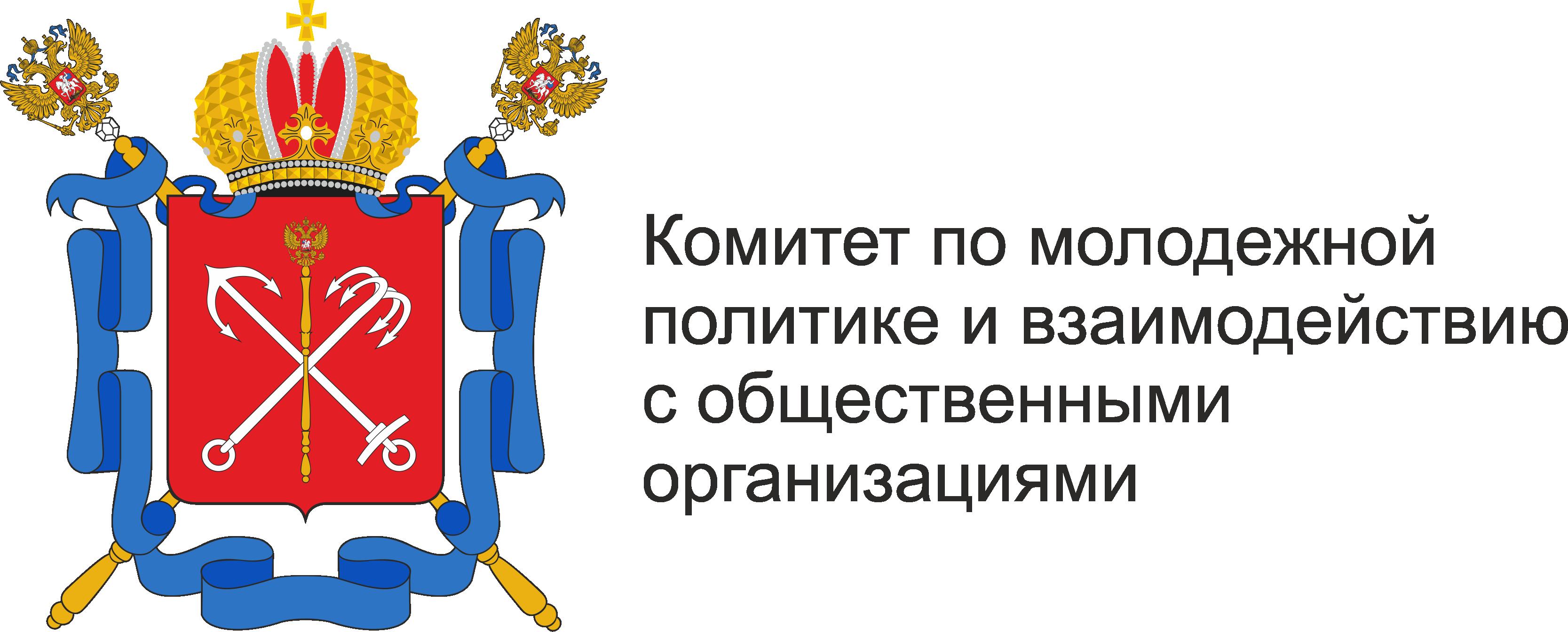 https://gov.spb.ru/gov/otrasl/kpmp/